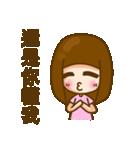 hey, silly sister(個別スタンプ:40)