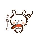 愛しのわがままうさぎちゃん4(個別スタンプ:01)