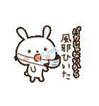 愛しのわがままうさぎちゃん4(個別スタンプ:03)
