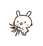 愛しのわがままうさぎちゃん4(個別スタンプ:04)