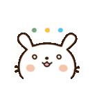 愛しのわがままうさぎちゃん4(個別スタンプ:05)