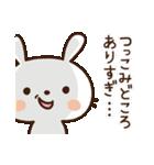 愛しのわがままうさぎちゃん4(個別スタンプ:06)