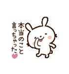 愛しのわがままうさぎちゃん4(個別スタンプ:07)