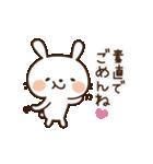 愛しのわがままうさぎちゃん4(個別スタンプ:08)