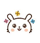愛しのわがままうさぎちゃん4(個別スタンプ:09)