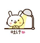 愛しのわがままうさぎちゃん4(個別スタンプ:10)