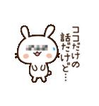 愛しのわがままうさぎちゃん4(個別スタンプ:11)