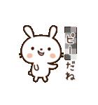 愛しのわがままうさぎちゃん4(個別スタンプ:12)