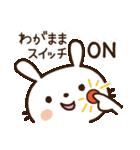 愛しのわがままうさぎちゃん4(個別スタンプ:13)