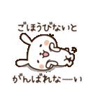 愛しのわがままうさぎちゃん4(個別スタンプ:14)