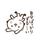 愛しのわがままうさぎちゃん4(個別スタンプ:15)