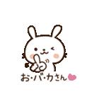 愛しのわがままうさぎちゃん4(個別スタンプ:16)