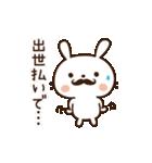 愛しのわがままうさぎちゃん4(個別スタンプ:17)