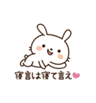愛しのわがままうさぎちゃん4(個別スタンプ:18)