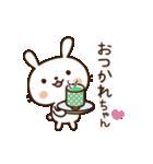 愛しのわがままうさぎちゃん4(個別スタンプ:19)