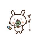 愛しのわがままうさぎちゃん4(個別スタンプ:20)