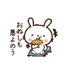 愛しのわがままうさぎちゃん4(個別スタンプ:21)