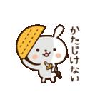 愛しのわがままうさぎちゃん4(個別スタンプ:22)