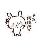 愛しのわがままうさぎちゃん4(個別スタンプ:23)
