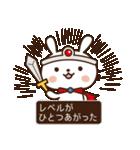 愛しのわがままうさぎちゃん4(個別スタンプ:26)