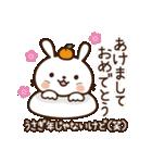 愛しのわがままうさぎちゃん4(個別スタンプ:27)