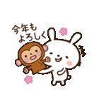 愛しのわがままうさぎちゃん4(個別スタンプ:28)