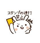 愛しのわがままうさぎちゃん4(個別スタンプ:30)