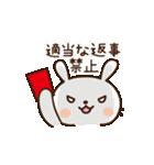 愛しのわがままうさぎちゃん4(個別スタンプ:31)