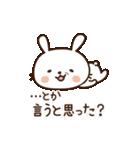 愛しのわがままうさぎちゃん4(個別スタンプ:32)