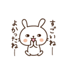 愛しのわがままうさぎちゃん4(個別スタンプ:35)