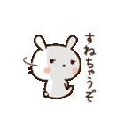 愛しのわがままうさぎちゃん4(個別スタンプ:36)