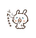 愛しのわがままうさぎちゃん4(個別スタンプ:39)