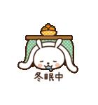 愛しのわがままうさぎちゃん4(個別スタンプ:40)
