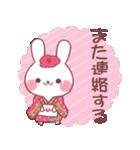 ★★和風うさぎ2★★よく使う言葉編