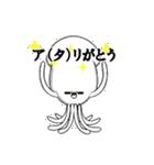 だじゃれイカ(個別スタンプ:03)