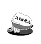 だじゃれイカ(個別スタンプ:04)
