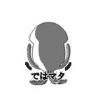 だじゃれイカ(個別スタンプ:05)