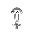 だじゃれイカ(個別スタンプ:11)