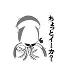 だじゃれイカ(個別スタンプ:17)