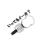 だじゃれイカ(個別スタンプ:27)
