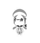 だじゃれイカ(個別スタンプ:28)