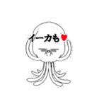 だじゃれイカ(個別スタンプ:29)