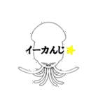 だじゃれイカ(個別スタンプ:30)