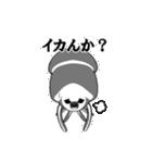 だじゃれイカ(個別スタンプ:31)