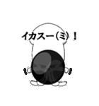 だじゃれイカ(個別スタンプ:39)