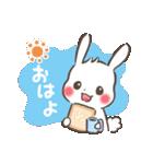 ゆるゆるウサギ「チェルシー&チェリー」(個別スタンプ:01)