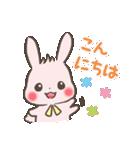 ゆるゆるウサギ「チェルシー&チェリー」(個別スタンプ:02)