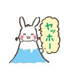 ゆるゆるウサギ「チェルシー&チェリー」(個別スタンプ:03)