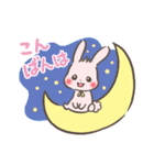 ゆるゆるウサギ「チェルシー&チェリー」(個別スタンプ:04)