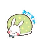 ゆるゆるウサギ「チェルシー&チェリー」(個別スタンプ:05)